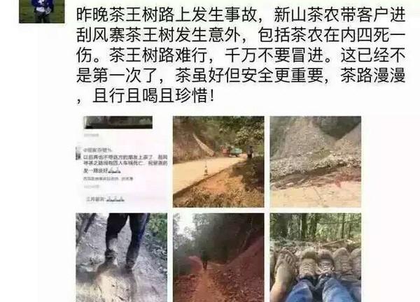 http://img.chayu.com/article/1604/20/3445717406b01823.png!600