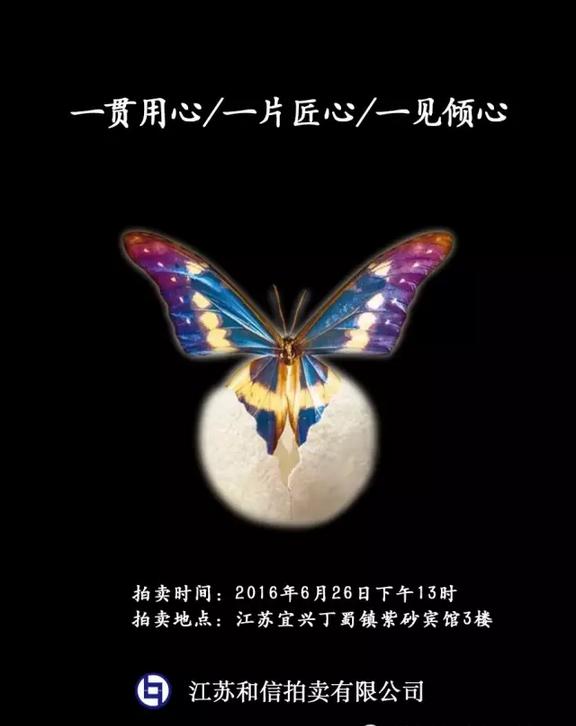 http://pic.taohuren.com/images/article/2016/0621/512f57a9094c0ea3.png