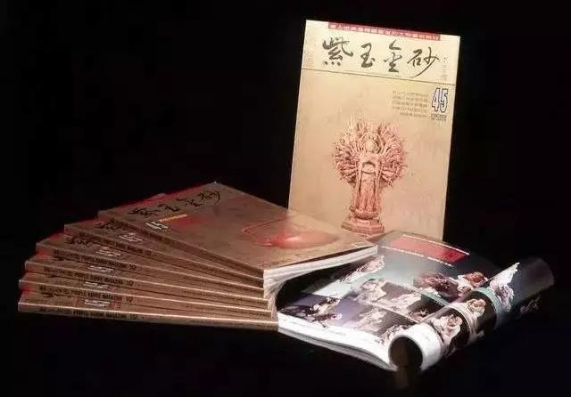 http://pic.taohuren.com/images/article/2017/0111/d0ae11d202eb982f.jpg