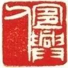 http://pic.taohuren.com/images/article/2016/0902/0df8821415547538.jpg