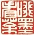 http://pic.taohuren.com/images/article/2016/0902/851706f548121098.jpg