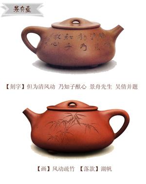 http://pic.taohuren.com/images/20130927/b16b576e7caa34f4.jpg