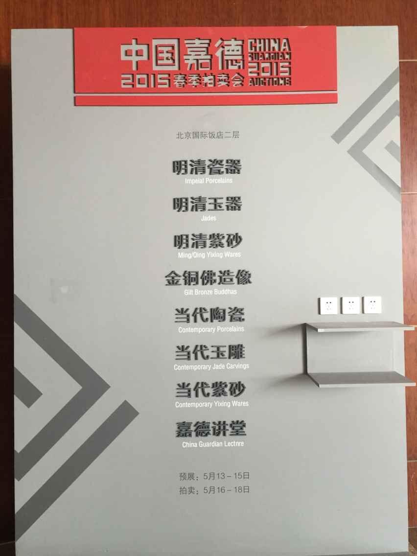 http://pic.taohuren.com/images/20150518/859b79d002b4c722.jpg