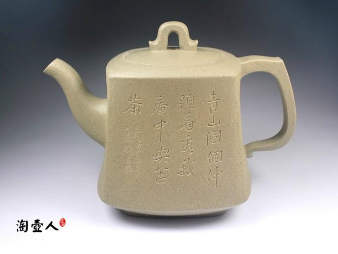 《段泥小马四方》-陈顺培作品
