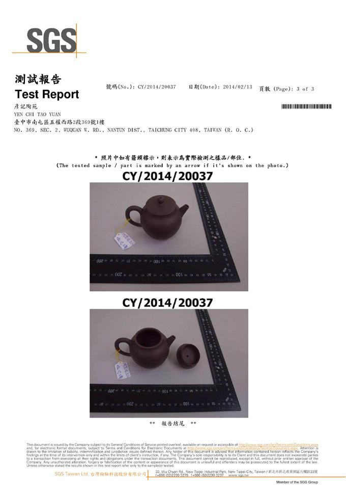 http://www.teapot.com.tw/upload/ckeditor/images/4003.jpg