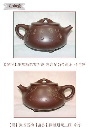 http://pic.taohuren.com/images/20130927/87756110feeba5bc.jpg