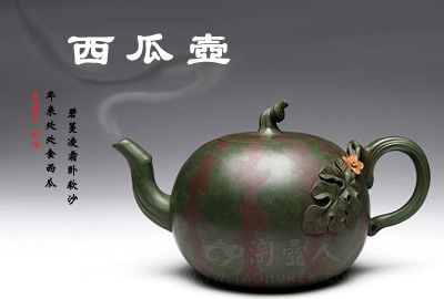 http://pic.taohuren.com/images/article/2016/0222/d83d48bbe24492f4.jpg