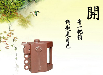 http://pic.taohuren.com/images/article/2015/0915/d6d6b2b1c6909a23.jpg