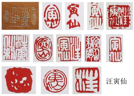 http://pic.taohuren.com/images/article/2016/1012/07db0fbf5e1763f5.jpg